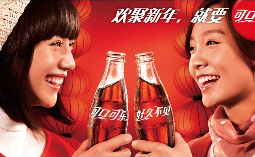 Coca-Globalizados
